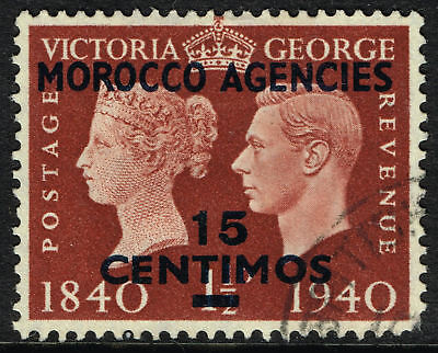SG 174 MOROCCO AGENCIES 1940  - 15c on THREEHALFPENCE RED-BROWN - USED