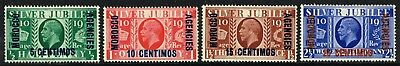 Sg 149-152 Morocco Agencies 1935 Silver Jubilee Set - Mounted Mint