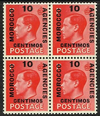 SG 161 MOROCCO AGENCIES 1936 - 10c on 1d SCARLET BLOCK OF 4 - UNMOUNTED MINT