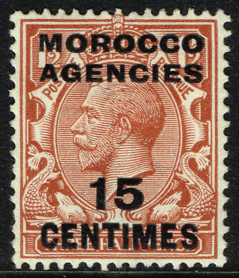 SG 194 MOROCCO AGENCIES 1917 - 15c ON THREEHALFPENCE RED-BROWN - MOUNTED MINT