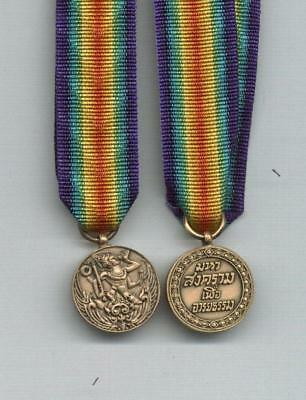 A Miniature of the WWI Victory Medal for the SIAM Medal