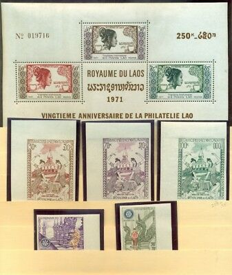 LAOS COLLECTION 1951-1970, on neatly arranged homemade pgs, VLH & NH Scott $839