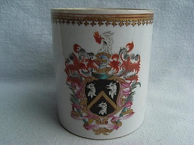 Antique Samson Porcelain Chinese - Style Export Armorial Coffee Can
