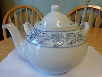 """Old Estate Chinese Canton Double Handled Teapot- Rare """" Double Happiness Print"""""""