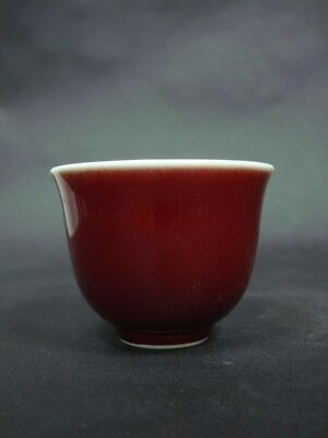 "Very Rare Old Chinese Red Glaze Porcelain Cup ""XuanDe"" Mark"