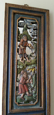 Antique Asian Carved Panels Sides To God's Carriage Mirror Chinese Japanese WOW