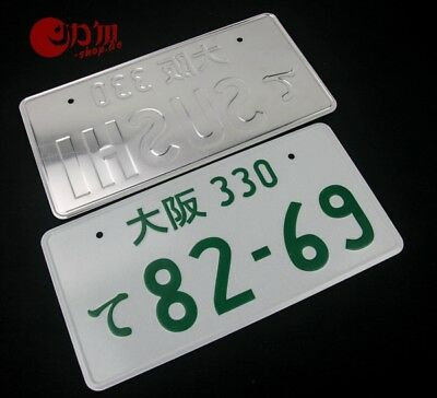 JDM 82-69 Japan License Plate / Kennzeichen