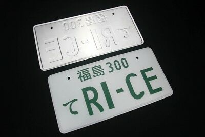 JDM RICE Japan License Plate / Kennzeichen GFK Tuning Ricer