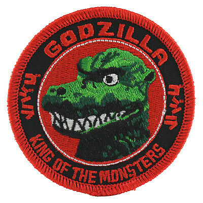 Godzilla - King of the Monsters embroidered patch- kaiju, Japan