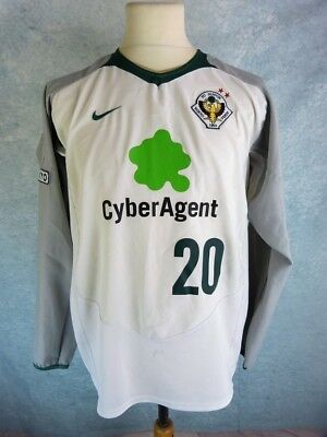 NIKE Maillot Homme Taille XL - Club Tokyo Verdy - Fc Nippon - 2006
