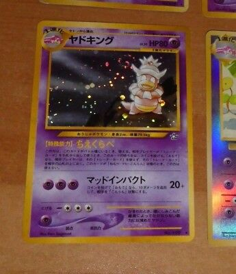 POKEMON POCKET MONSTERS JAPANESE CARD HOLO CARTE Slowking Neo LV.39 NO.199 NM