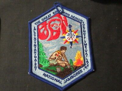 1997 National Jamboree Southern Region Order of the Arrow Patch   c56