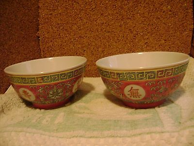 Two Vintage Chinese Soup Rice Bowl Health and Longevity Red Porcelain