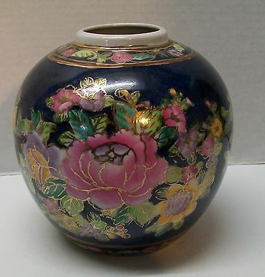 Andrea by Sadek Vase Blue with Pink Purple Yellow Flowers and Gold Accents