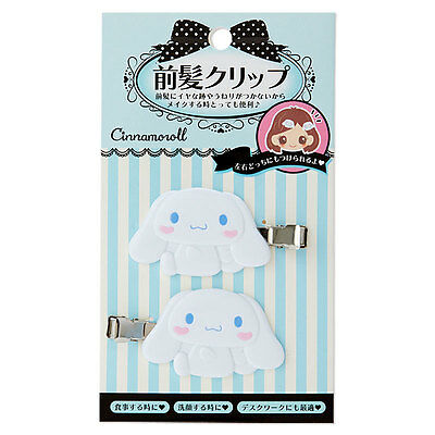 Cinnamoroll bangs clip SANRIO from Japan kawaii SHIPPING FREE