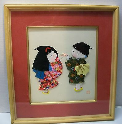 Oriental Asian Framed Fabric Picture Boy and Girl Playing Original Signed
