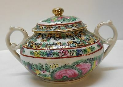 Chinese Famille Rose Sugar Bowl Butterfly Flower and Designs Gold Accent Vintage