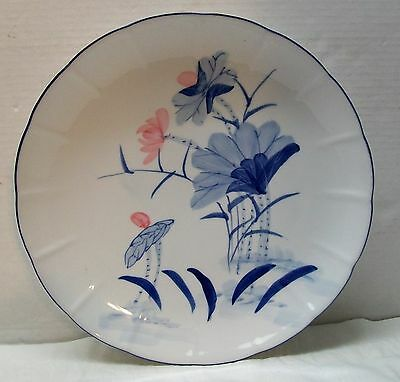 Large Serving Plate Pink Lotus Flower Blue White Porcelain Asian Signed Vintage