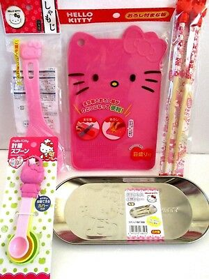 Sanrio Hello Kitty Kitchen Set Of 5 From Japan 17 99 Picclick