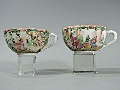 Pair China Chinese Porcelain Rose Medallion decor Export Cups Qing ca. 19th c.