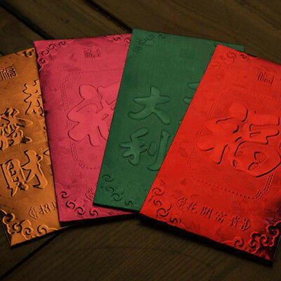 2018 Chinese Happy New Year Red Envelope Paper Pocket Festival Craft Happiness