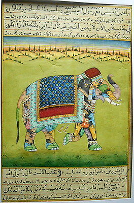 Elephant   painting on old paper home decorative wall hanging Indian art work