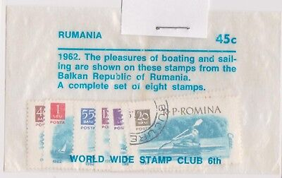 (V1-49) 1962 Romania old stamps pack 6 stamps boating (AX)