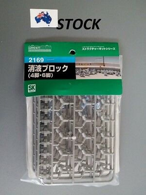 GREENMAX No.2169 1/150 N Scale Etrapod Set for Model Railway / Diorama setting