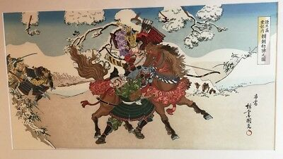 Yoritomo Minamoto Fighting with Enemies Bravely by Kokunimasa / Woodblock Print