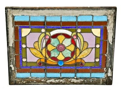 Chicago Residential Stained Glass Transom Window With Ornamental Pressed Glass R