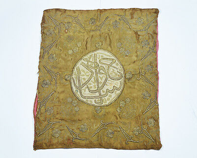18 C. Antique Ottoman Turkish Embroidery Textile Panel With Arabic Scription