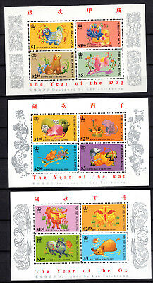 Hong Kong China 1994-1997 Qeii New Year 3 X M/s Of Mnh Stamps Unmounted Mint
