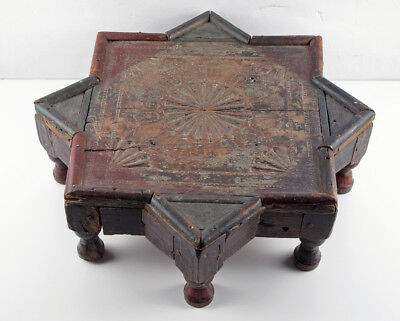 Antique Wooden Tea Table from Afghanistan #1