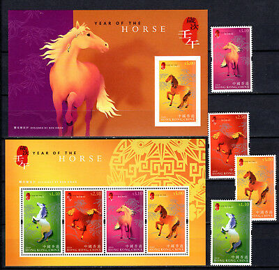 Hong Kong China 2002 New Year Horse 2 X M/s & Stamps Set Unmounted Mint