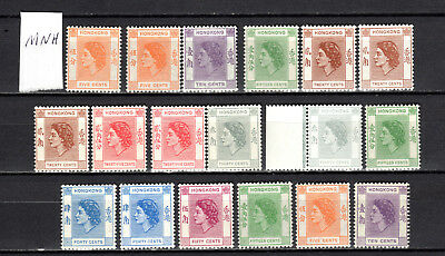 Hong Kong China 1954 Qeii Definitive Selection Of Mnh Stamps With Shades
