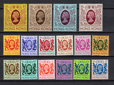 Hong Kong China 1982 Qeii Definitive Full Set Of Mnh Stamps Unmounted Mint
