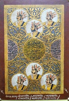 Maharajaha  painting on old paper home decorative wall hanging Indian art work