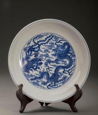 Blue and White Porcelain Pot, YongZheng Period 清雍正年製款 青花龍鳳紋大盤 Lot 183