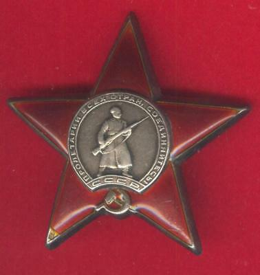 Russian Order of Red Star s/n 681980 1944 issue