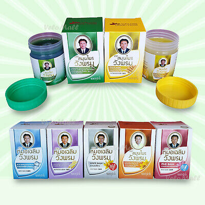 50g WANGPHROM WANG PROM Thai Green Balm Massage Relief Pain and Other Colors