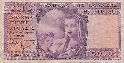 Greece 5000 Drachmai Banknote (1947) Nice Fine Condition Cat#177-A-8194