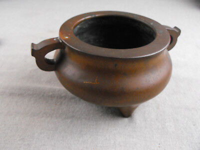 Antique Signed Chinese Censer Sensor Bronze Metal Asian Used Xuande Ming Mark