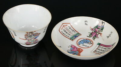 Antique Chinese Porcelain Famille Rose Bowl Saucer Daoguang marked 19th C. Qing