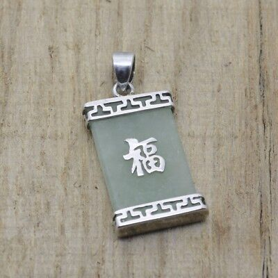 Sterling silver handmade pendant rope around details stamped 925 Vintage 020847 925 silver with fine jade