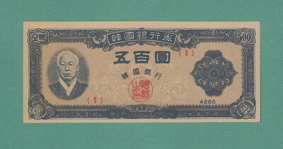 SOUTH  KOREA  Banknotes  _ 500 Hwan , 1952s _ Reproductions _ See description.