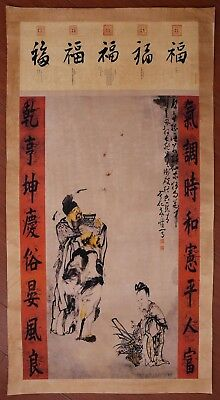 Exquisite Brilliant Long Rare Old Chinese Paper Hand Painting Figures Mark KK536
