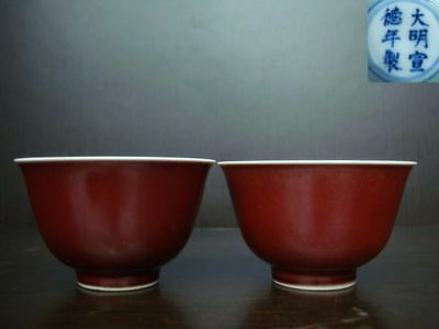 """A Pair of Old Chinese """"LangYao"""" Red Glaze Porcelain Cups """"XuanDe"""" Mark"""