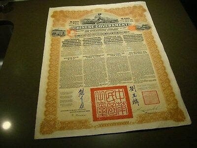 1913 Chinese Government - 5% £20 - Reorganisation Gold Loan China mit 43 Coupons