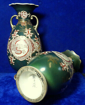 Old Antique Vintage Hand Painted Signed Chinese Japanese Oriental Dragon Vases