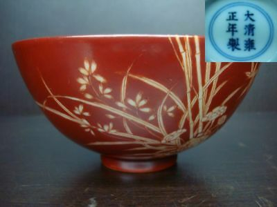 Chinese Antique Red Glaze Hand Painting Porcelain Bowl YongZheng Mark